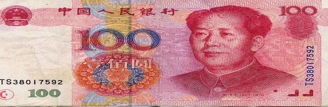 yuan port