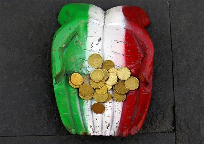 ep italia