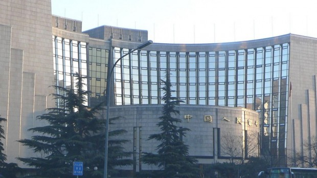 banco popular china