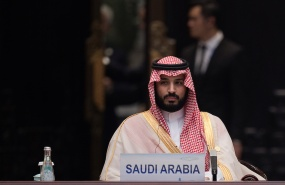 le-vice-prince-heritier-saoudien-mohamed-ben-salman