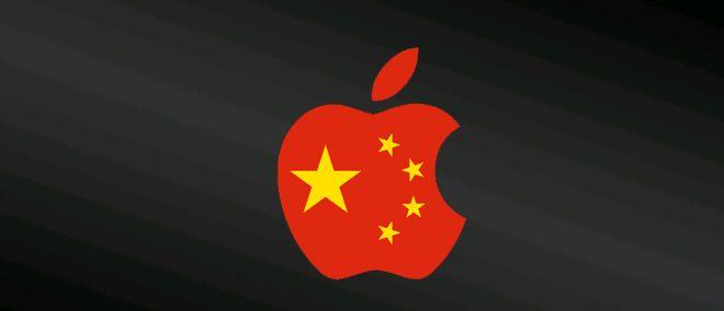 cb china apple sh11