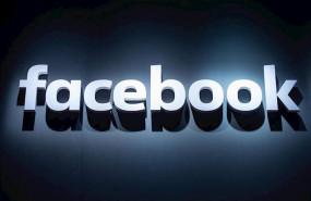ep facebook 20200417104903