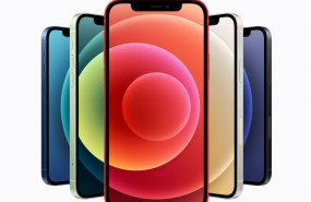 1603994449 iphone 12