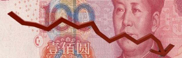 yuan portada moneda china