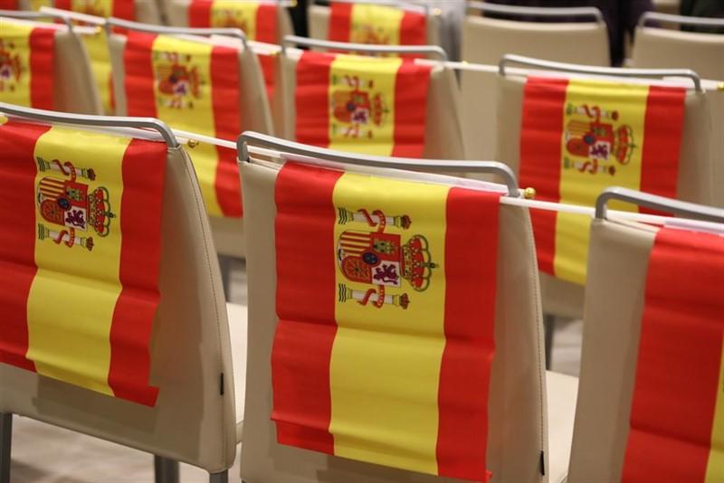 https://img.s3wfg.com/web/img/images_uploaded/8/c/ep_recurso_de_banderas_espanolas.jpg