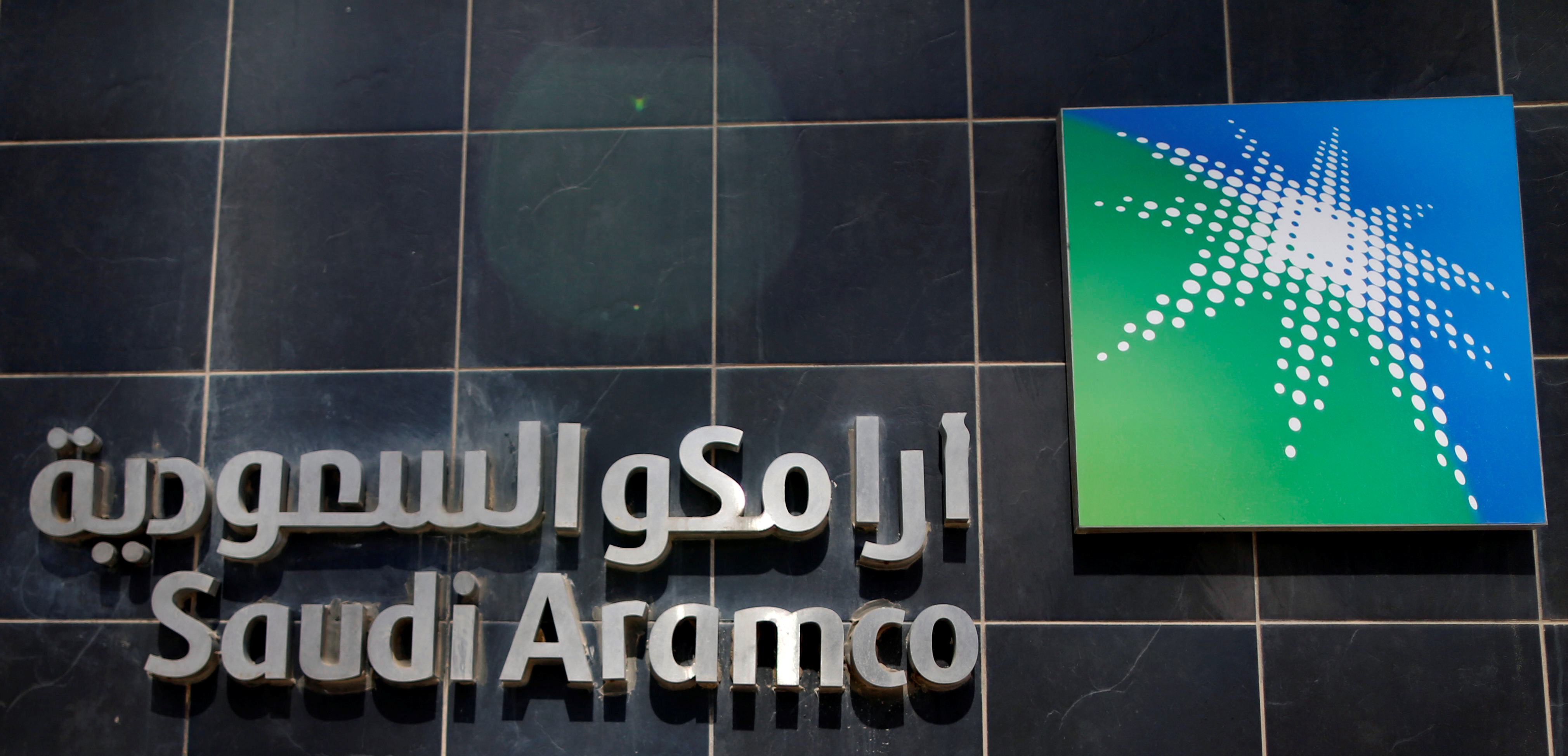 l-arabie-saoudite-renonce-au-projet-d-ipo-de-saudi-aramco