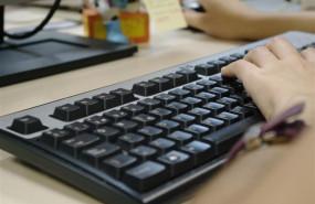 ep tecladoordenador 20190523174902