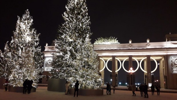 gorky park, moscow, russia, christmas