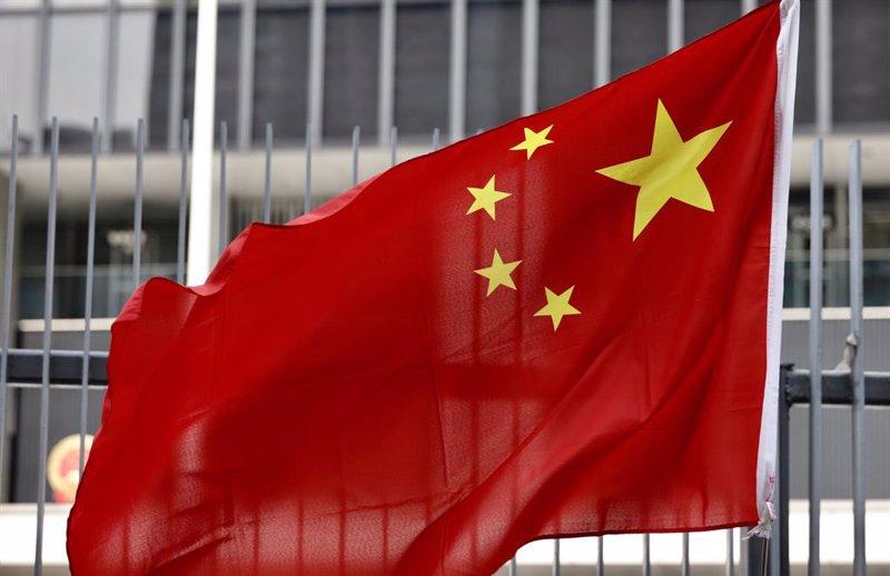 https://img.s3wfg.com/web/img/images_uploaded/a/f/ep_bandera_de_china.jpg