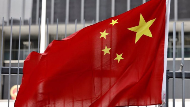 ep bandera de china