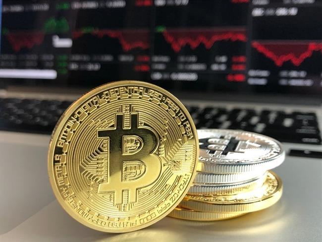 vertice bitcoin