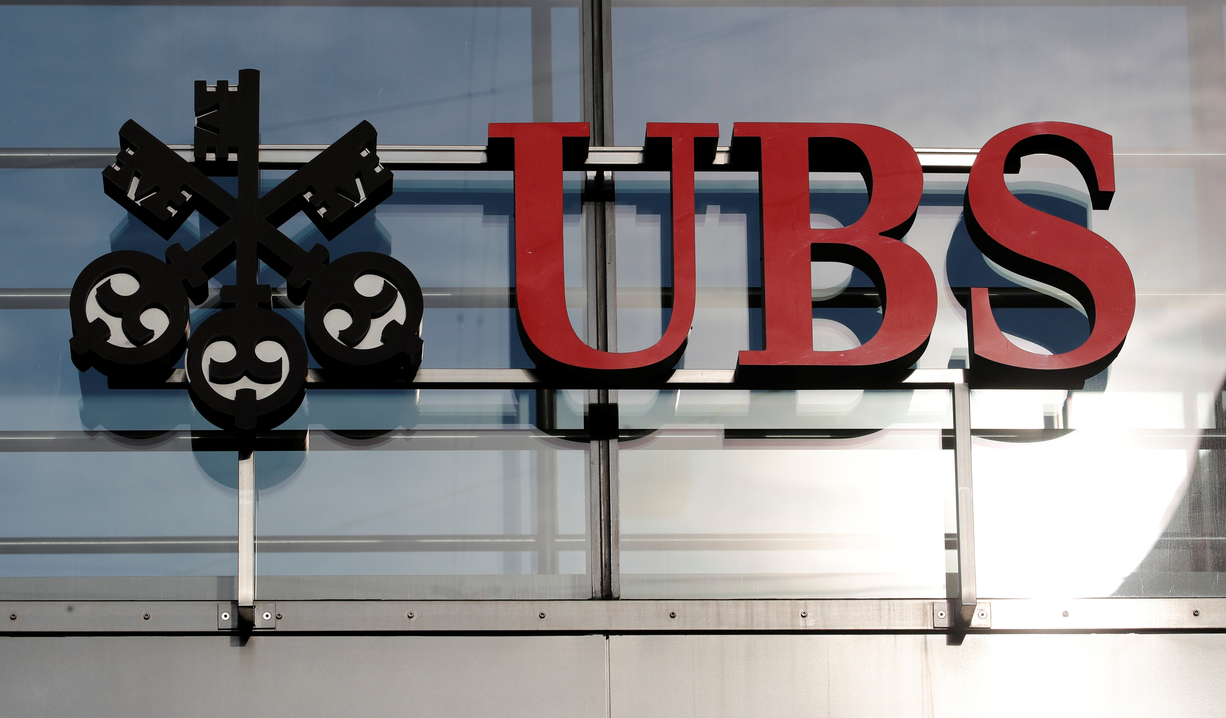 amende-de-3-7-milliards-d-euros-requise-contre-ubs