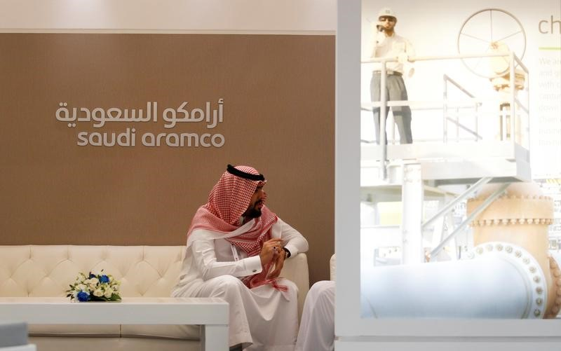 NY favoured option for foreign listing of Saudi Aramco