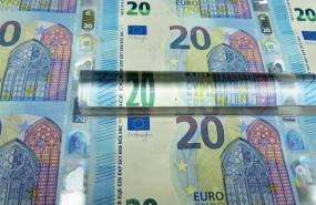 ep economiamacro- tesoro espera colocarjueves4500 millonesuna emisionbonosobligaciones