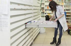 ep farmacia farmacias medicamento medicamentos medicina medicinas farmaceutico farmaceuticos farmaceutica farmaceuticas