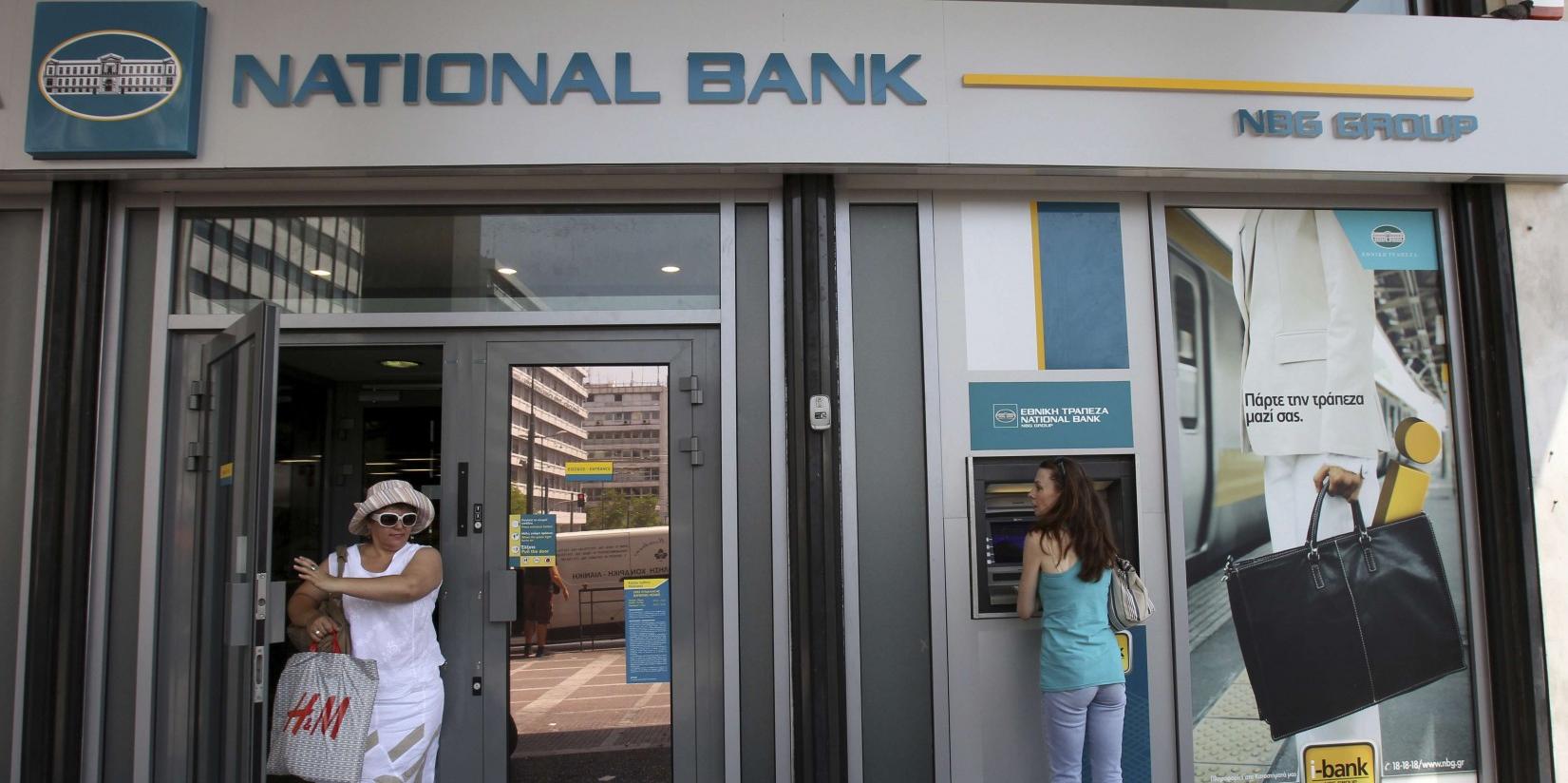 national-bank-of-greece
