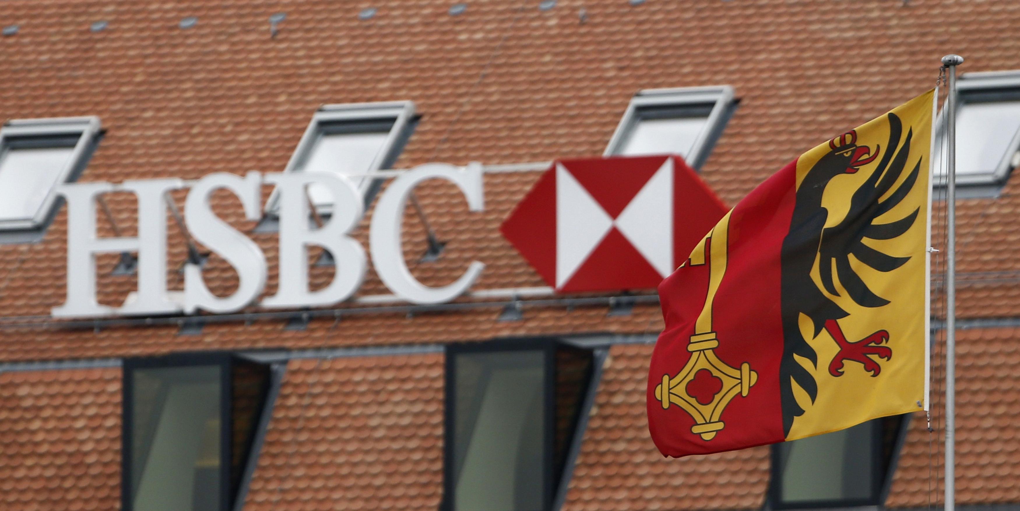geneve-suisse-branche-suisse-de-la-banque-hsbc
